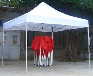 Tenda Aladin